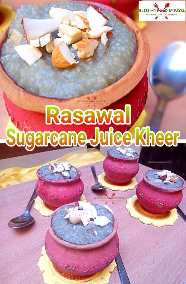 rasawal recipe